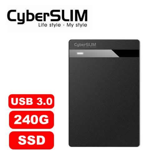 CyberSLIM V25U3  240G 外接式SSD 行動硬碟-黑