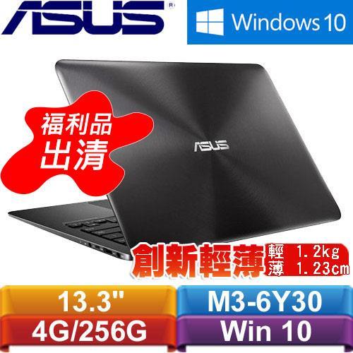 【福利品】ASUS ZenBook UX305CA 13.3吋筆記型電腦 黑曜岩