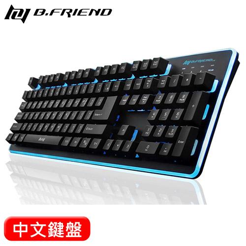 B.Friend GK3 七色背光有線遊戲鍵盤 黑