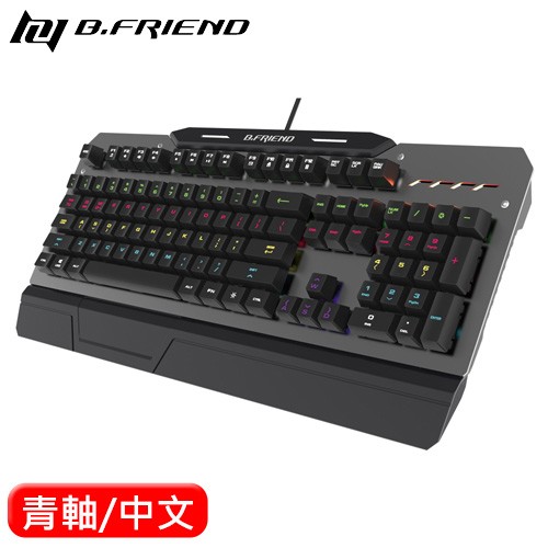 B.Friend MK3 ARMOR 單色背光機械鍵盤 盔甲灰 青軸