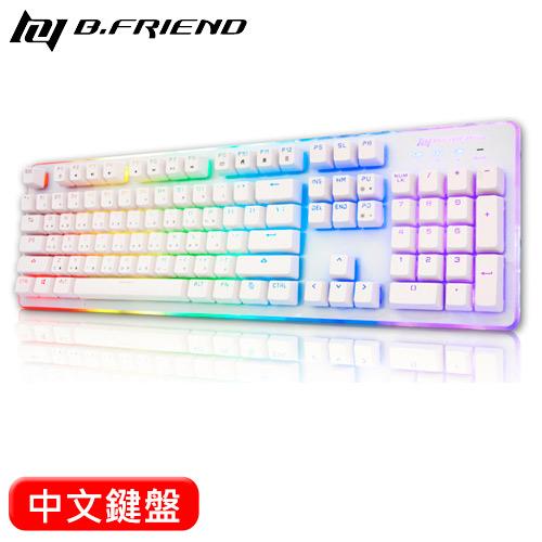 B.Friend GK3st RGB炫光有線遊戲鍵盤 白