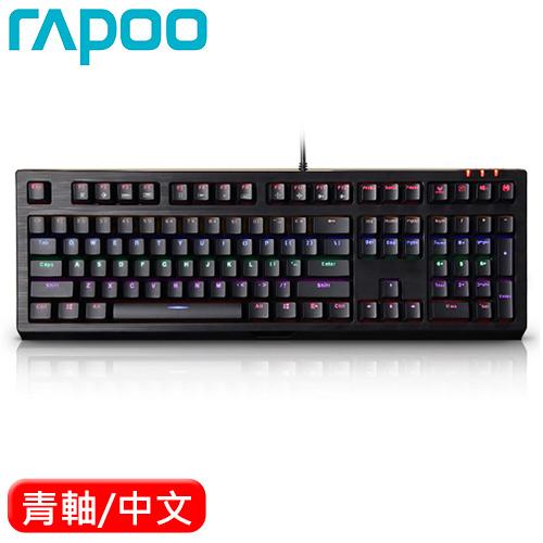 Rapoo 雷柏 VPRO V510S 全彩RGB背光防水機械鍵盤 黑 青軸