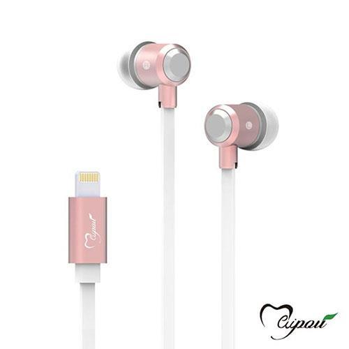 Maipou Apple Lightning MFi 數位高音質入耳式耳機 - 玫瑰金