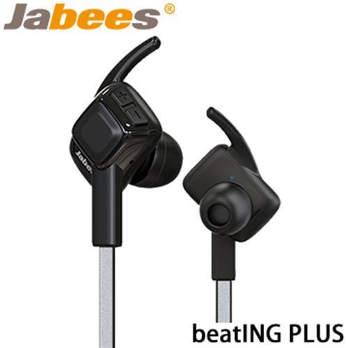 Jabees運動型藍牙耳麥Beating Plus 黑色