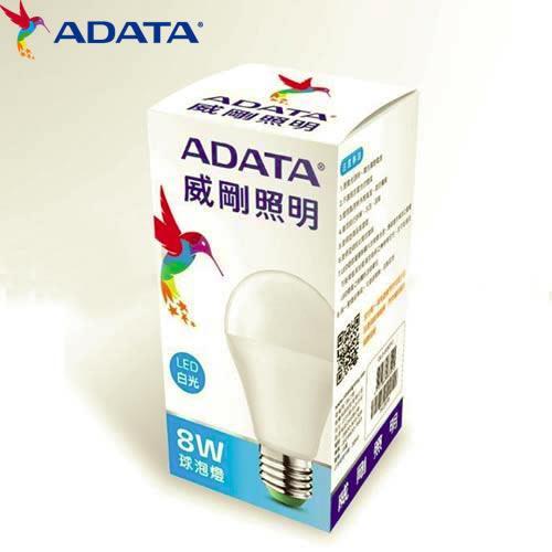 ADATA威剛8W大角度LED球燈泡-白光