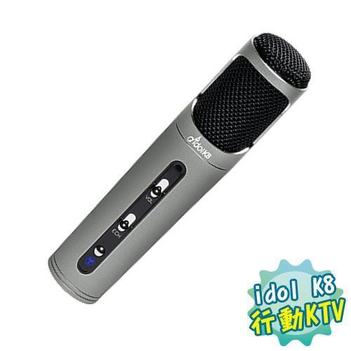 【FULL POWER】idol K8 偶像K吧 個人行動KTV 太空灰
