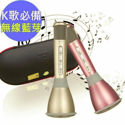 途訊K068無線藍芽掌上KTV行動喇叭麥克風-金色(K068)台灣公司貨