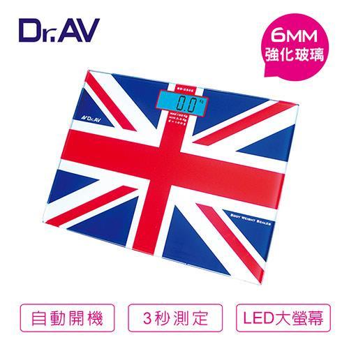 【Dr.AV】英倫風藍光大螢幕 電子體重計(BS-256E)