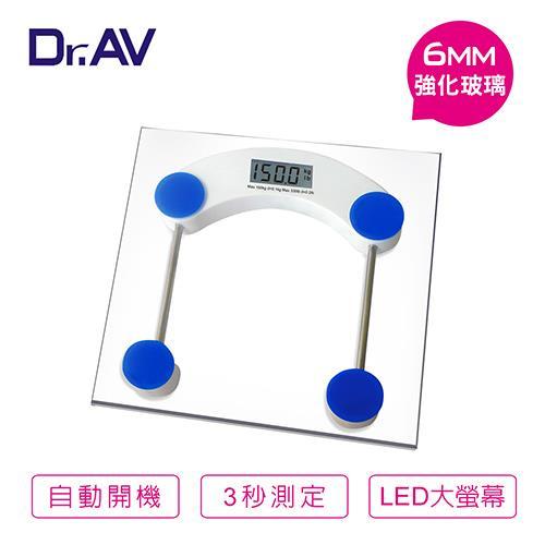 【Dr.AV】超精準 電子體重計(PT-2005)