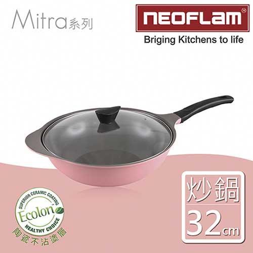 【韓國NEOFLAM】32cm陶瓷不沾炒鍋+玻璃鍋蓋(Mitra系列)-粉紅色