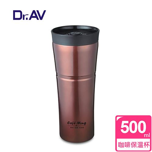 【Dr.AV】咖啡專用保溫魔法 保溫杯(CM-580B)-經典棕