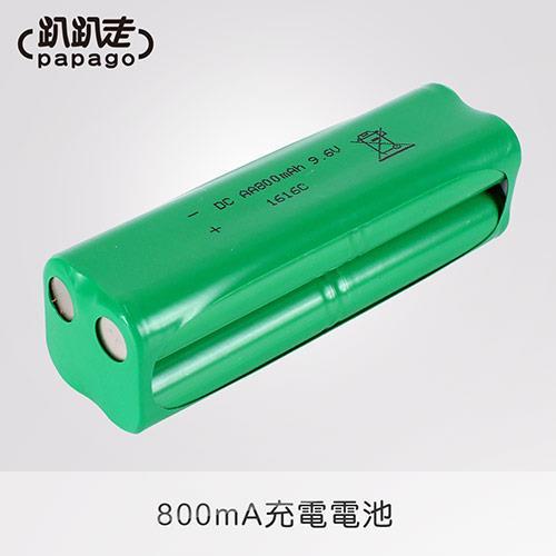 【趴趴走】馬卡龍機器人吸塵器專用鎳氫充電電池800mA
