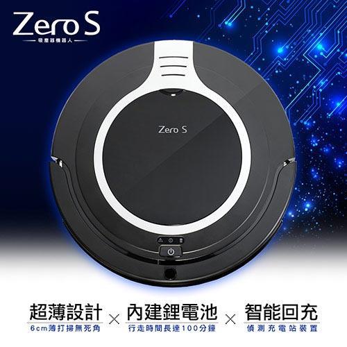 【趴趴走】智慧偵測超薄型機器人吸塵器ZERO-S