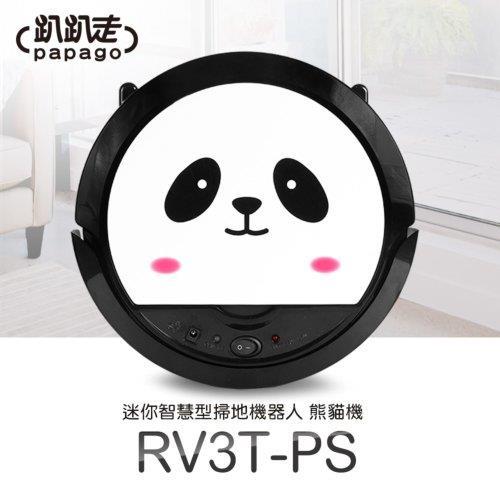 【趴趴走】智慧型掃地機器人(熊貓)RV3T-PS