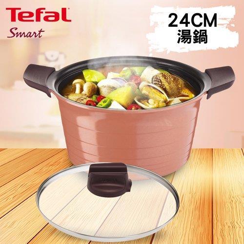 【Tefal法國特福】御釜鑄造系列24CM湯鍋(附玻璃鍋蓋及矽膠隔熱手套)