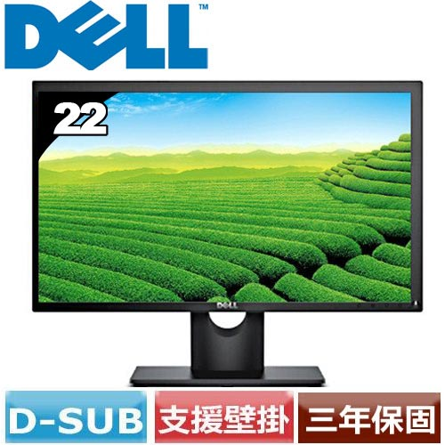 R1【福利品】 DELL戴爾 22型 液晶螢幕 E2216HV
