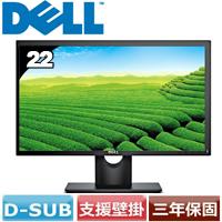 R1~ 品~ DELL戴爾 22型 液晶螢幕 E2216HV