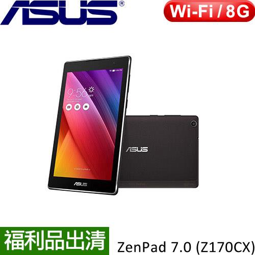【福利品】ASUS華碩 7吋 ZenPad C 7.0 Z170CX 平板電腦 特務黑