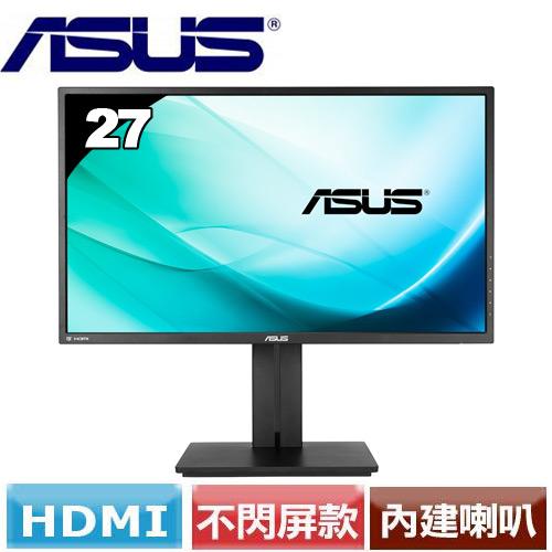 R2【福利品】ASUS PB277Q 27型不閃屏濾藍光 專業液晶螢幕
