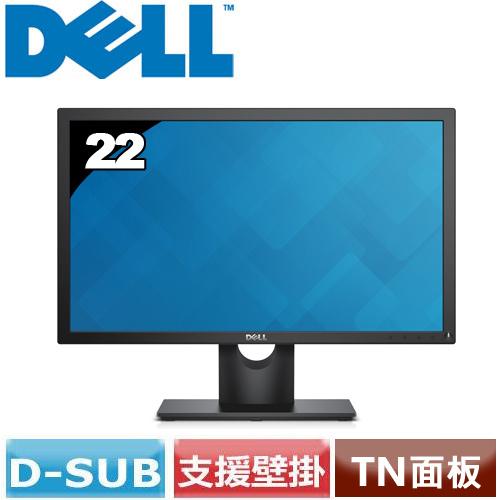 R2【福利品】DELL E2216H 22型LED寬螢幕