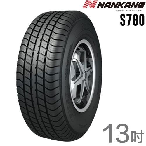 NANKANG 南港輪胎 13吋輪胎 S780 175/70HR13