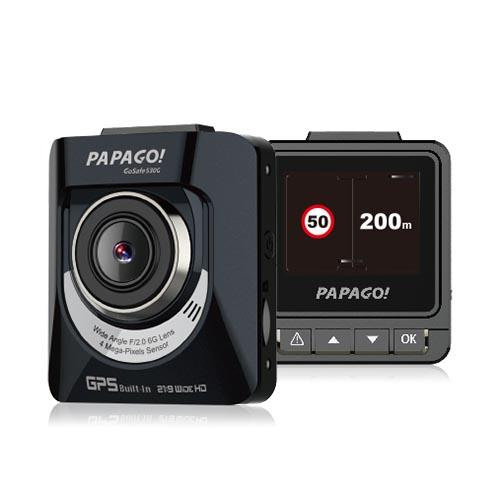 PAPAGO! GS530G GPS 行車紀錄器