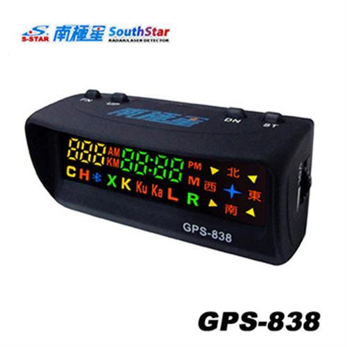 SouthStar 南極星 星鑽 GPS-838 全彩雙顯面板測速警示器