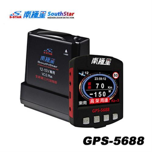 SouthStar 南極星 GPS-5688 星鑽 液晶彩屏 分體式衛星測速器
