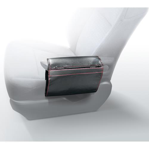 CARMATE 扶手收納置物袋(碳纖) DZ387