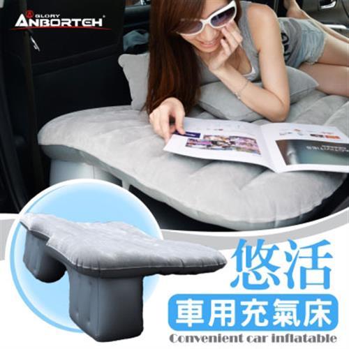 安伯特 悠活親膚絨布車用充氣床/兒童防墜氣墊/魔術大空間車中床/露營床 TA-A025