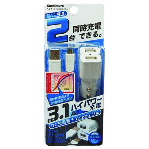 日本Kashimura 3.1A 直插式雙USB電源擴充插座/車充(可充平板附充電線) AJ-411