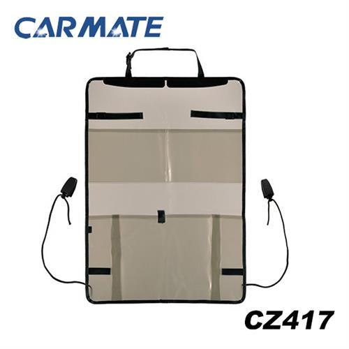日本CARMATE 多功能後座置物袋 CZ417