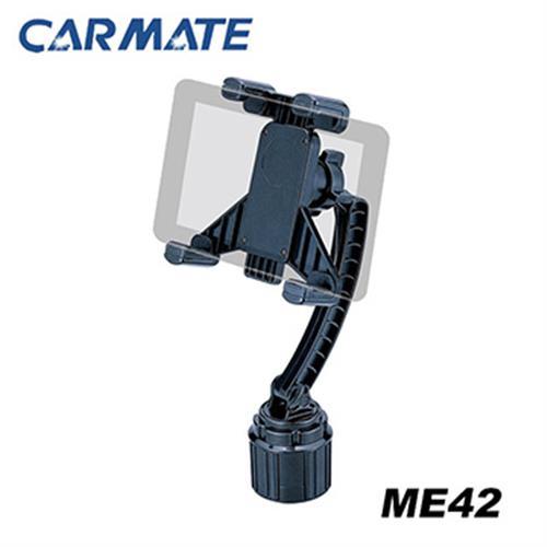 日本CARMATE 杯架式平板電腦固定架 ME42