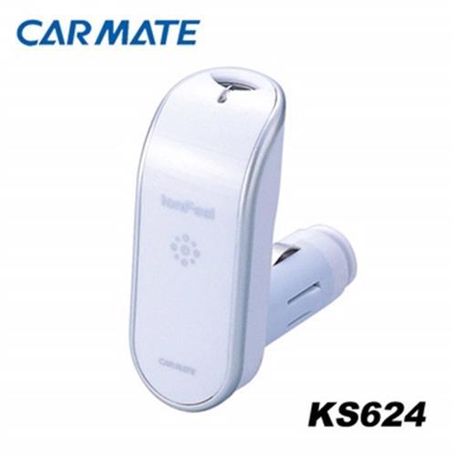 日本CARMATE 負離子空氣清淨器 KS624
