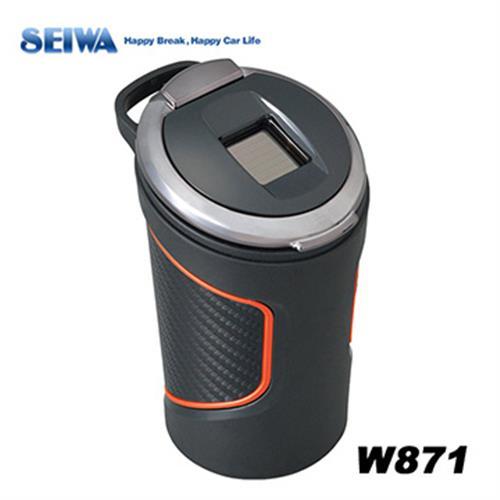 日本SEIWA 碳纖紋 可掛式橡膠防震 太陽能夜間感應式LED 煙灰缸 W871