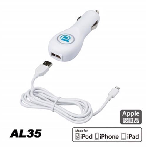 日本SEIWA USB 2.4A車用充電器+iPhone5 Lightning專用充電傳輸線AL35