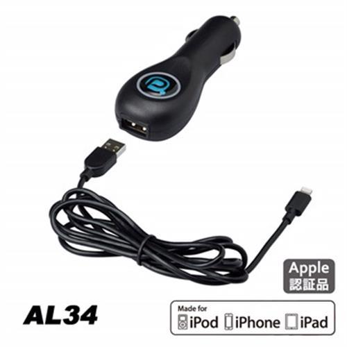 日本SEIWA USB 2.4A車用充電器 iPhone5 Lightning專用充電傳輸線AL34
