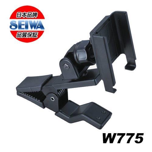 日本SEIWA 固定夾式手機架 W775