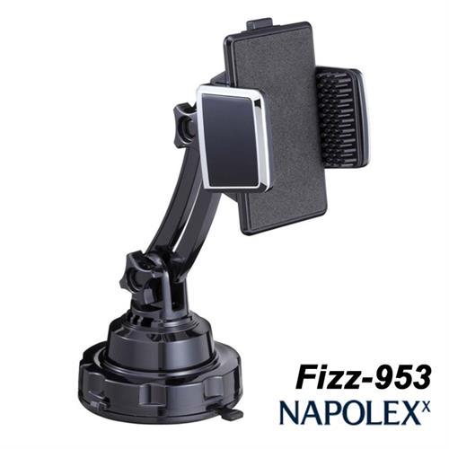 日本NAPOLEX 4D吸盤式 智慧型手機架 Fizz-953
