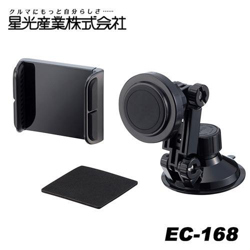 日本SEIKOSANGYO 吸盤式磁吸 智慧型手機架 EC-168