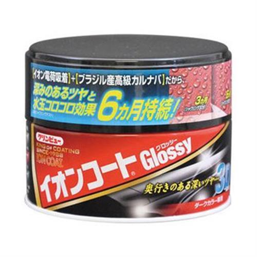 日本TAIHIKOHZAI 離子鍍膜蠟(深色) 16376