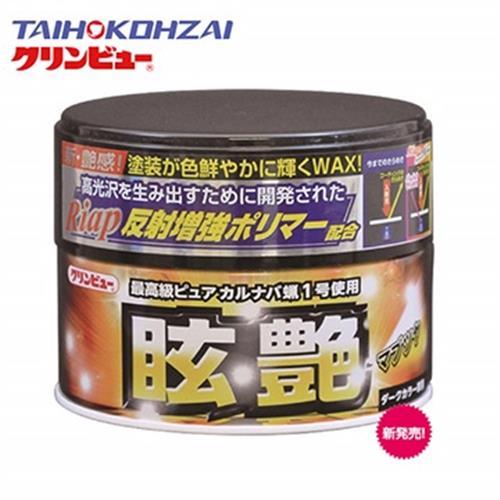 日本 TAIHIKOHZAI 可林優 16378 眩艷撥水保護巴西棕梠固腊 深色 200g
