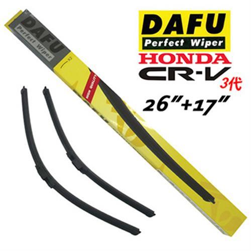 DAFU 專用型軟骨雨刷 HONDA 本田 喜美 CR-V 三代 26吋+17吋