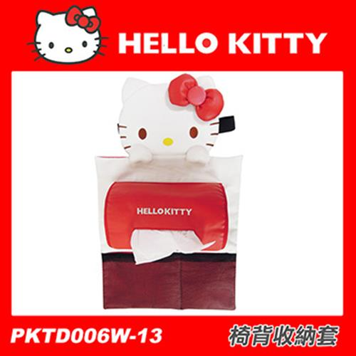 HELLO KITTY 經典皮革系列 椅背收納套 PKTD006W-13
