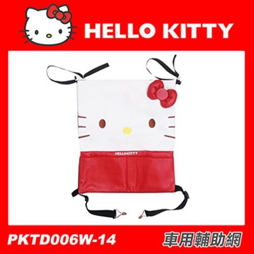 HELLO KITTY 經典皮革系列 車用輔助網 PKTD006W-14