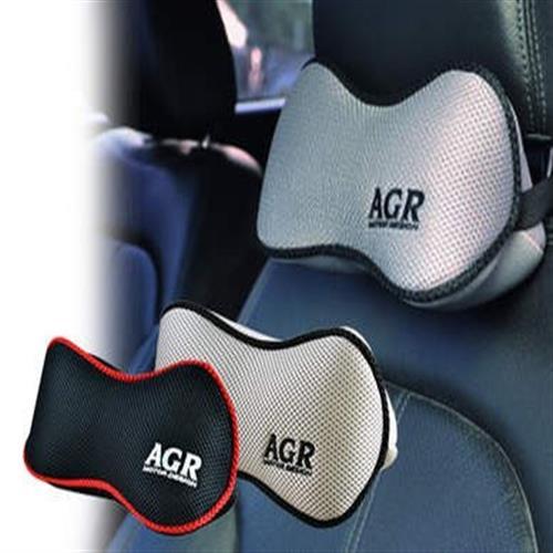 AGR 花生米透氣頸枕 米色 HY-540-W