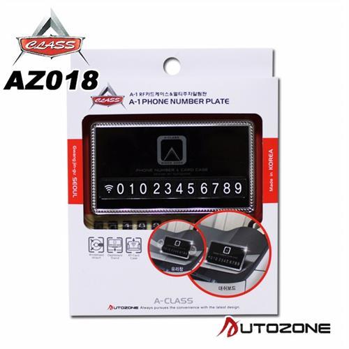 韓國AUTOZONE A-CLASS 多功能電話留言板 AZ018