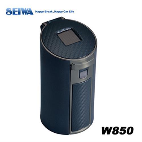 日本SEIWA 碳纖紋 太陽能夜間感應式LED 煙灰缸 W850