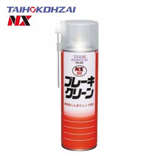日本大鳳 TAIHIKOHZAI NX60 煞車系統清潔劑 350ml