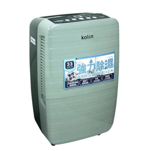 KOLIN 歌林智慧節能除濕機 KJ-A351B